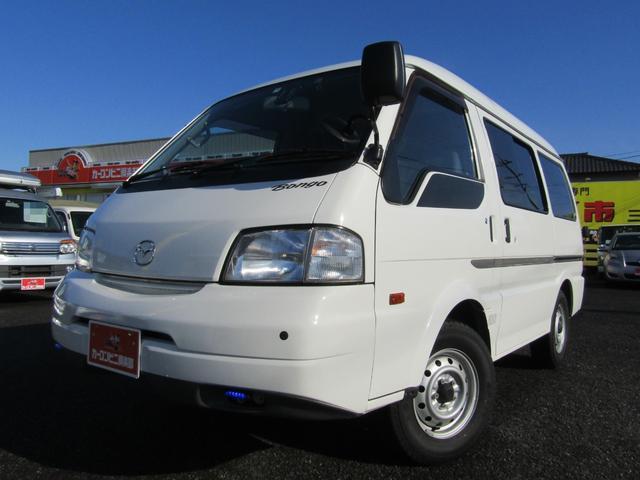 マツダ ボンゴバン GL ナビTV バックカメラ オートマ車 衝突防止警報装置 両側スライドドア 4WD 積載950kg