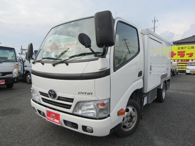 トヨタ ダイナトラック  -22℃設定冷蔵冷凍車 ラッシングレール1段 ナビTV オートマ車 ディーゼルターボ 積載1350kg