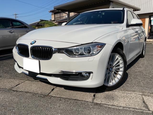 BMW 320iツーリング ラグジュアリー 純正HDDナビ 運転席Mパワーシート バックカメラ 17インチアルミホイール レーンディパーチャーウォーニング 衝突軽減 アダプティブクルーズコントロール 電動テールゲート 障害物センサー ETC