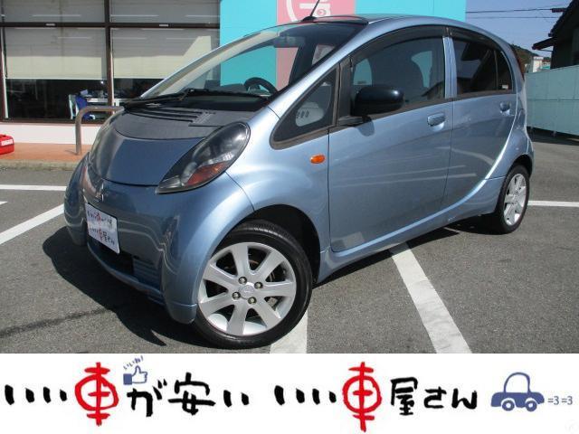 三菱 アイ LX HID 禁煙車 CD再生 キーレス ETC ABS 純正アルミ 取扱説明書