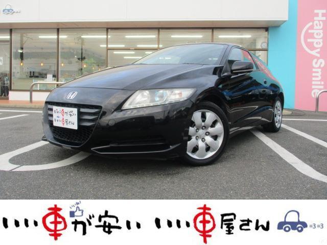 ホンダ β HDDナビ ワンセグ Bカメ 取説