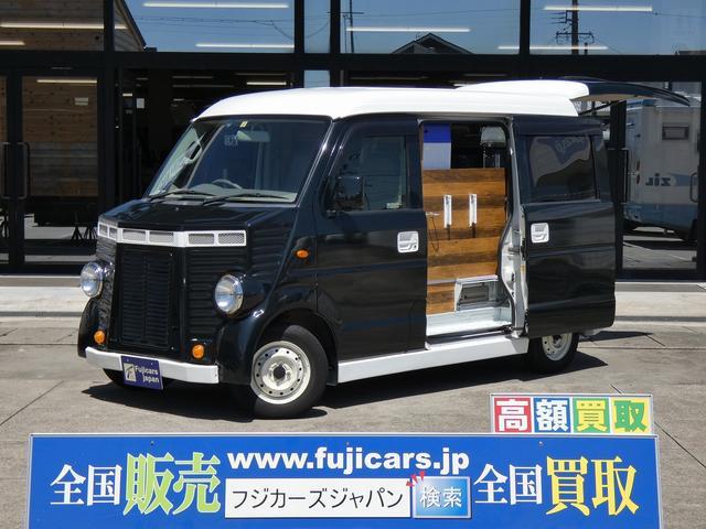 スズキ  移動販売車 キッチンカー フードトラック ケータリングカー 冷蔵庫 アイスクリーム製造機 ホットショーケース 電子レンジ ステンレス2槽シンク 外部電源 販売カウンター