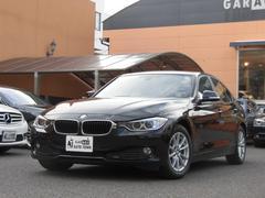 BMW320dブルーパフォーマンス