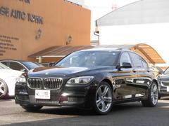 BMWアクティブハイブリッド7 Mスポーツ