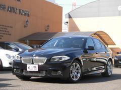 BMWアクティブハイブリッド5 Mスポーツパッケージ