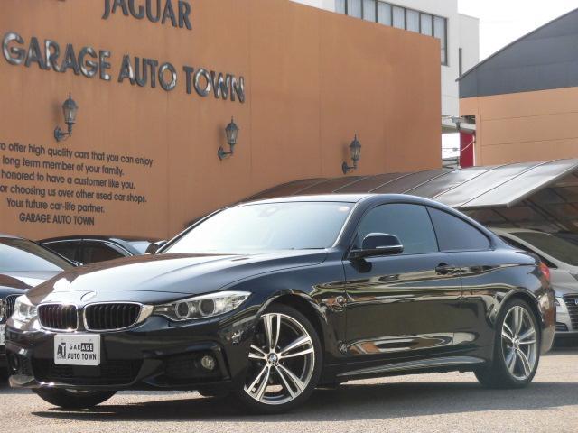 BMW 420iクーペ Mスポーツワンオーナー