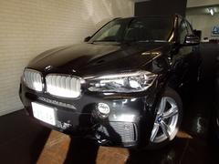 BMW X5xDrive 40e Mスポーツ サンルーフ セレクトPKG