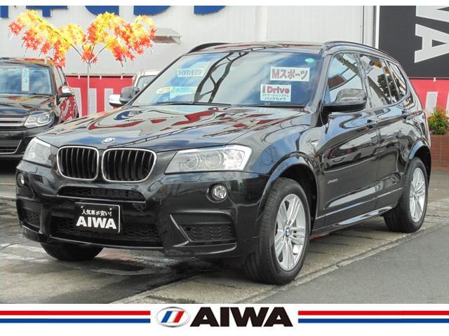 BMW xDrive 20i Mスポーツパッケージ 禁煙車 ETC