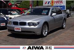 BMW735i 禁煙車 サンルーフ 黒革シート バンパーセンサー