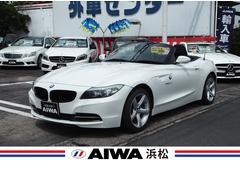 BMW Z4sDrive20i 電動オープン 禁煙車 純正ナビ