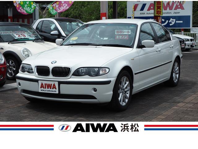 BMW 320i 禁煙車 黒革シート シートヒーター パワーシート