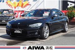 BMW420iグランクーペ Mスポーツ インテリジェントセーフティ