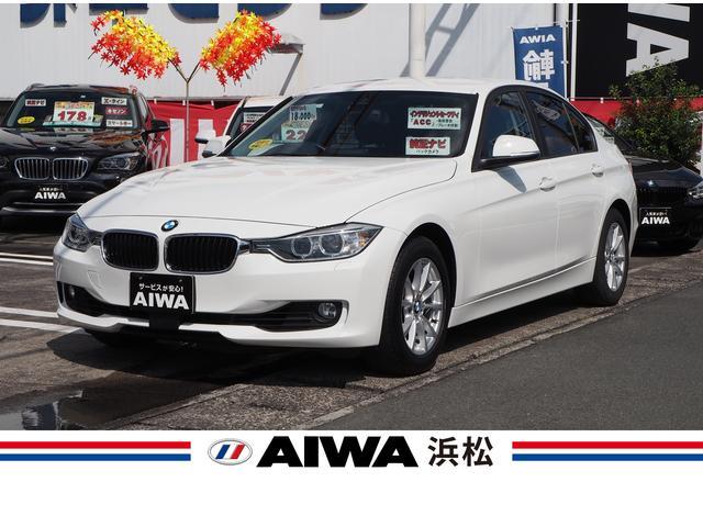 BMW 320i 禁煙車 インテリジェントセーフティ 純正ナビ