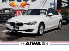 BMW320i 禁煙車 インテリジェントセーフティ 純正ナビ