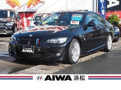 BMW335i Mスポーツ ワンオーナー 黒革 純正ナビ Bカメラ
