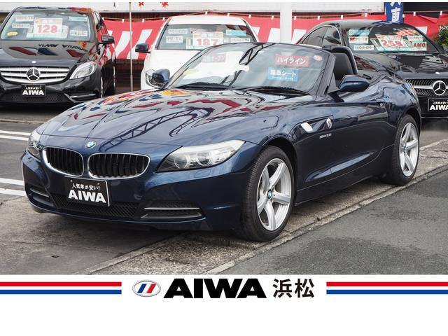 BMW sDrive23i ハイラインPKG 黒革 純正ナビTV