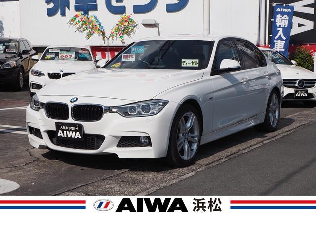 BMW 3シリーズ 320d Mスポーツ 純正ナビ バックカメラ Bluetooth パワーシート アイドリングSTOP パドルシフト バンパーセンサー キセノン オートライト ミラー型ETC スマートキー 専用18インチアルミ 禁煙車