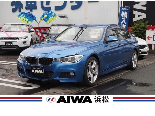 BMW 320i Mスポーツ インテリジェントセーフティー 純正ナビ バックカメラ Bluetooth パドルシフト パワーシート バンパーセンサー 専用18インチアルミ スマートキー キセノン ミラー型ETC 禁煙車