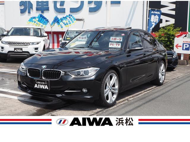 BMW 3シリーズ 328iスポーツ 純正ナビ フルセグTV バックカメラ コーナーセンサー サンルーフ クルーズコントロール パワーシート Bluetooth接続可能 純正19インチアルミホイール スマートキー キセノン ETC 禁煙車