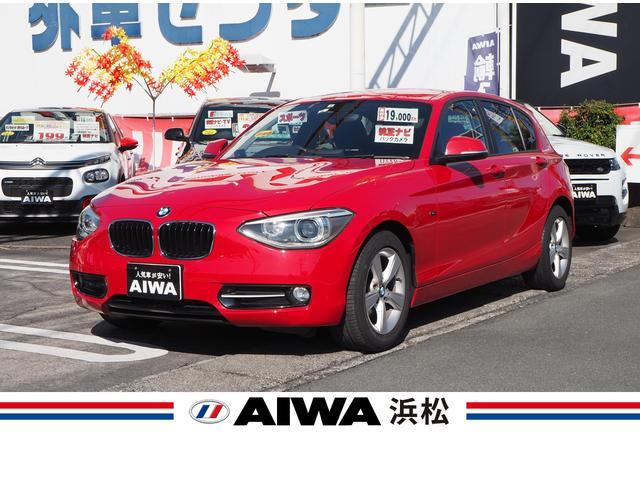 BMW 116i スポーツ 禁煙車 純正ナビ バックカメラ アイドリングSTOP 走行モード切替 Bluetooth接続 USB・AUX外部接続端子 純正16インチAW 左右独立温度調整式エアコン スマートキー キセノン ETC