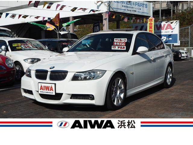 BMW 323i Mスポーツパッケージ 電動サンルーフ 直列6気筒エンジン パワーシート AUX外部接続端子 純正17インチAW ランフラットタイヤ キーレス オートライト キセノン ミラー一体型ETC
