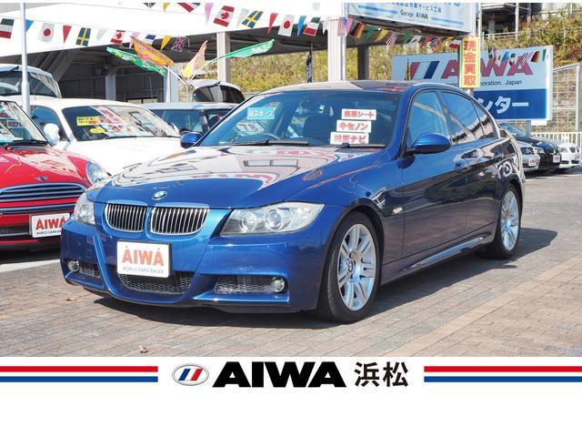 BMW 3シリーズ 325i Mスポーツ 純正ナビ 黒革シート シートヒーター パワーシート 純正17インチAW オートライト キセノン キーレス ミラー一体型ETC