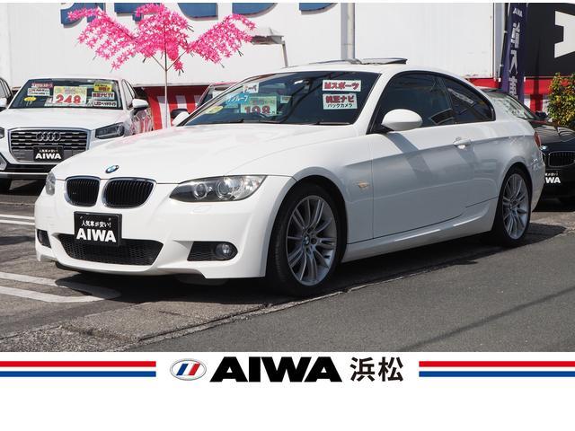 BMW 3シリーズ 320i Mスポーツパッケージ 禁煙車 サンルーフ 純正ナビ バックカメラ パワーシート AUX端子対応 左右独立式温度調整オートエアコン 純正18インチAW キセノン オートライト スマートキー ETC