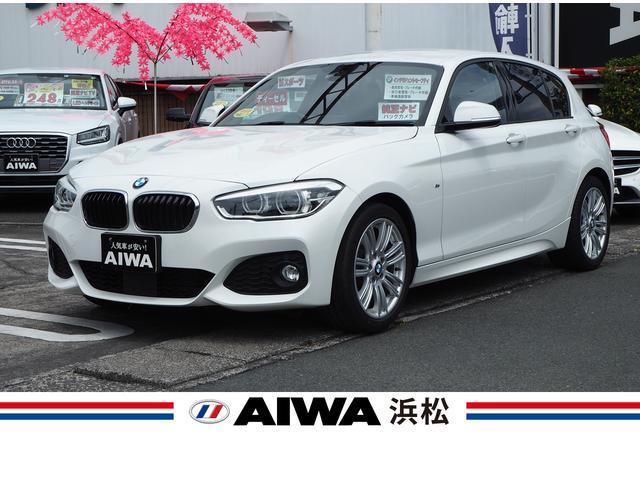 BMW 1シリーズ 118d Mスポーツ インテリジェントセーフティ 禁煙車 純正ナビ バックカメラ コーナーセンサー アダプテイブクルーズコントロール 走行モード切替 プッシュスタート 純正17インチAW キセノン キーレス ETC