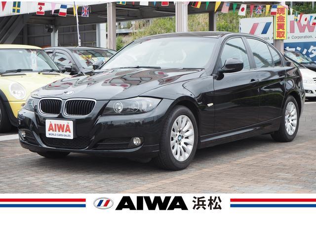 BMW 3シリーズ 320i 純正ナビ パワーシート AUX外部接続端子 左右独立温度調整式オートエアコン 純正16インチAW キセノン キーレス ETC