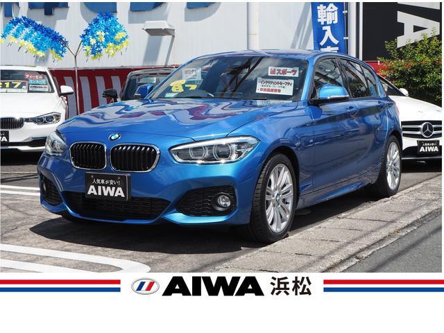 BMW 1シリーズ 118i Mスポーツ ワンオーナー 禁煙車 インテリジェントセーフティー 車線逸脱警告  純正ナビ 地デジフルセグTV Bカメラ LEDヘッドライト ミラー一体型ETC クルーズコントロール Bluetooth 純正アルミ