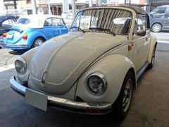 VW ビートル1303S CONV
