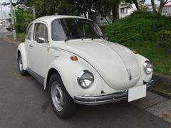 VW ビートル1303S スポルトマチック