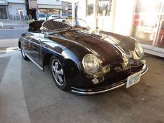ポルシェ 356スピードスター レプリカ(ポルシェ)