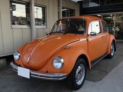 VW ビートル1303 1300cc