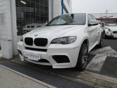 BMW X6 Mフルメリノレザー