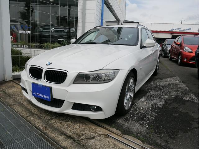 BMW 320iツーリング Mスポーツパッケージ ワンオーナー