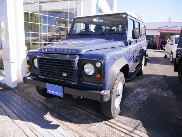 ディフェンダー(ランドローバー) 110S 3ナンバー ナビ 地デジ 中古車画像