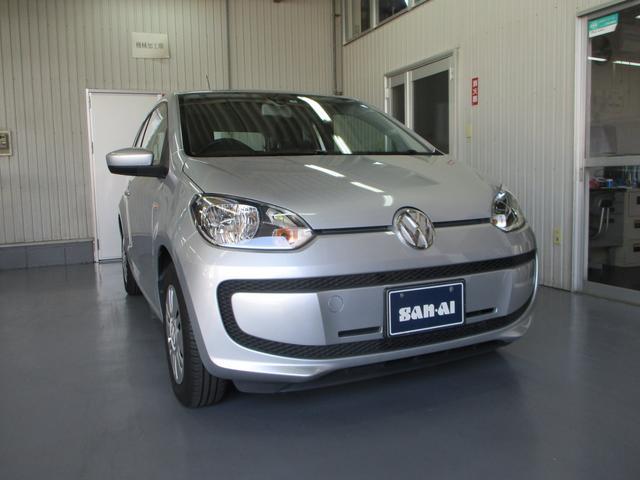 「フォルクスワーゲン」「VW アップ!」「コンパクトカー」「愛知県」「SanAi Automobiles Inc. (株)サンアイ自動車」の中古車