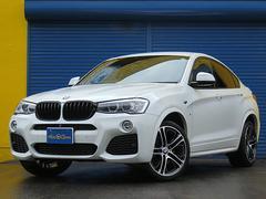 BMW X4xDrive 28i Mスポーツ 360°カメラ 純正HDD