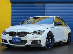 BMWアクティブハイブリッド3 Mスポーツ コンプリートカー