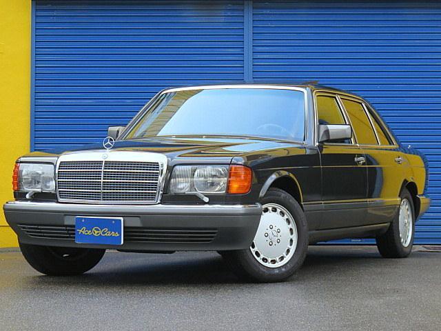 メルセデス・ベンツ 560SEL セレブレーション レストア済 黒レザー