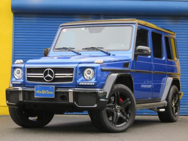 メルセデスAMG Gクラス G63 50thアニバーサリーエディション ワンオーナー車 限定モデル 左ハンドル ポーセレンシート シートヒーター&クーラー 禁煙車 ユーザー買取車輛