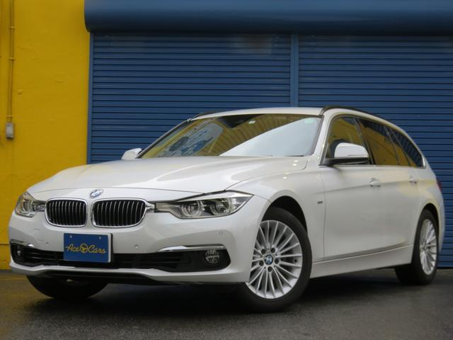 BMW 3シリーズ 318iツーリング ラグジュアリー 禁煙車・黒革シート・Bluetoothメディア・衝突軽減・地デジTVチューナー・パワートランク・スマートキー・LEDヘッドライト・レーンアシスト