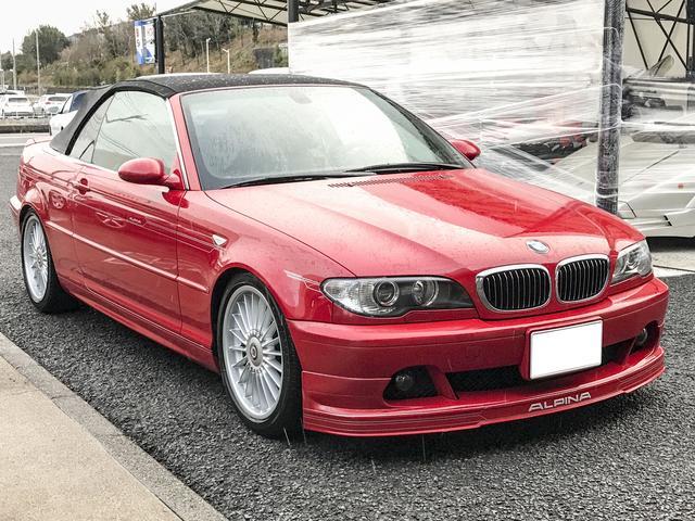 BMWアルピナ S カブリオレ