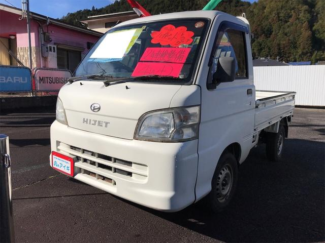 「ダイハツ」「ハイゼットトラック」「トラック」「岐阜県」の中古車