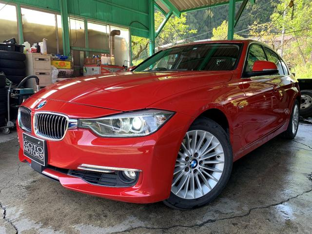 BMW 320iラグジュアリー 本革シート・フルセグTV・HIDヘッドライト・アダプティブクルーズコントロール・純正ナビ・スマートキー・ETC・バックカメラ・DVD再生・Bluetooth・パワーシート・シートヒーター・