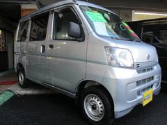ハイゼットカーゴDXハイルーフ ユーザー下取 国産タイヤ4本新品