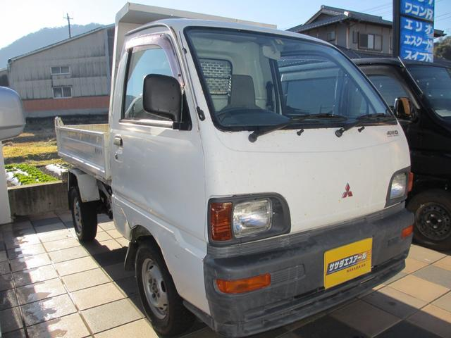 PTOダンプ 4WD 5MT ワンオーナー(1枚目)