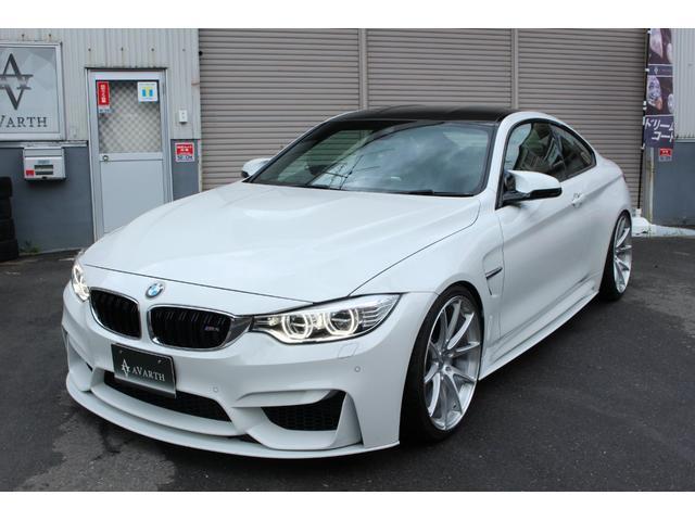 BMW M4クーペ AVARTHデモカー カタログ掲載車