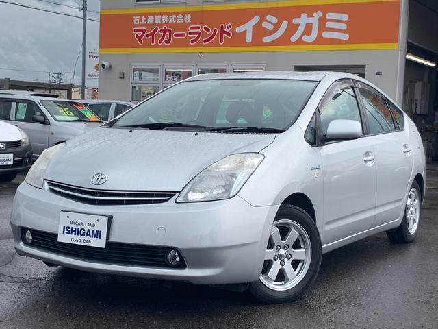 「トヨタ」「プリウス」「セダン」「北海道」の中古車
